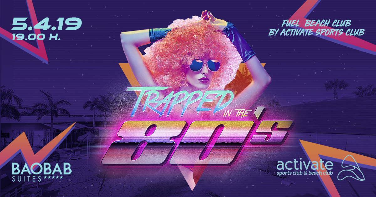 Trapped_inthe_80's